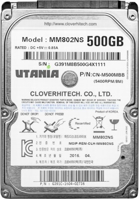 Жесткий диск 2,5'  500Gb UTania SATA 3.0Gb/s, 5400 rpm, 8 mb, 9.5 мм MN802NS