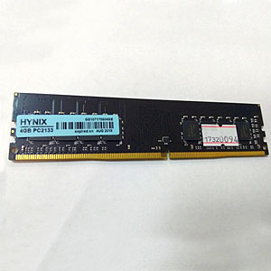 Модуль памяти DDR4 DIMM 4GB HY PC4-17000, 2133MHz, CL15,  3RD
