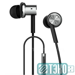 Наушники Xiaomi Mi Quantie In-Ear Headphones pro серебро QTER01JY (ZBW4326JY)