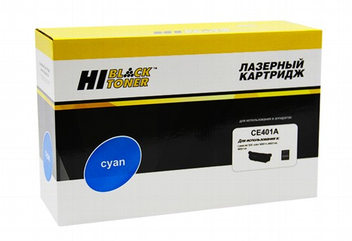 Картридж для HP LJ Enterprise 500 color M551n/M575dn (Hi-Black) CE401A, C, 6K