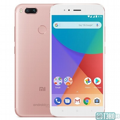 Смартфон Xiaomi Mi A1 Rose Gold 64GB {5.5'' (1920х1080)IPS/Snapdragon 625 MSM8953/64Gb/4Gb/3G/4G/12/12MP+5MP/Android 7.